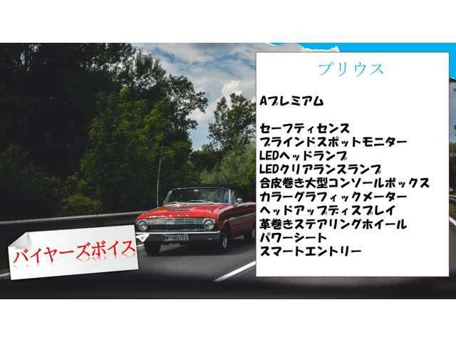 名古屋駅からたったの15分 名鉄犬山線「西春駅」にて下車 東口ロータリーにあるセブンイレブンさん前集合で