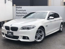 BMW 5シリーズ 523d Mスポーツ ディーゼルターボ 認定保証1オーナーLED純正HDDナビ地デジACC