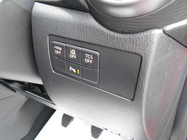 車線逸脱警報装置やパーキングセンサーなど、手元で操作できるスイッチです。