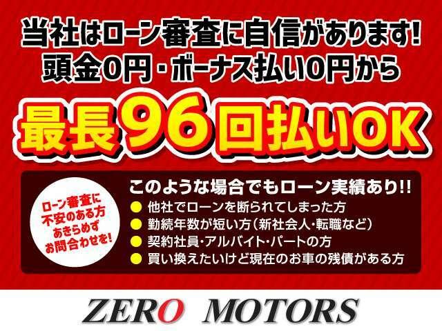 【保証付車両多数】無料保証付き車両も多数ご用意☆お客様のカーライフをサポートさせて頂きます♪有料保証へのグレードアップも可能♪