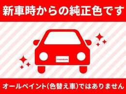 ボディーカラーは新車時からの純正色です!人気の202ソリッドブラック!!色替え車・オールペイント車両ではございません。ブラック!カラーNO202となります!
