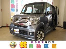 ホンダ N-BOX 660 カスタムG Lパッケージ 4WD ナビTV パワスラ アイドルストップ