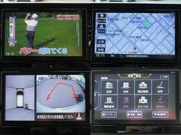 ナビゲーション フルセグテレビ アラウンドビューモニターが付いています!