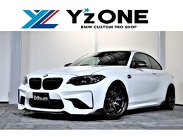 BMW M2クーペ M DCT ドライブロジック RAYS ボルクRACING BC車高調