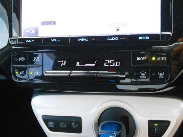 使い勝手の良いオ-トエアコンです。オ-トボタンは風量、風向きを自動で調整し、より快適な室内空間が保てます。