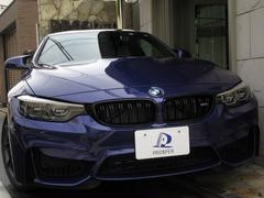 BMW M4クーペ の中古車 エディション ヘリテージ M DCT ドライブロジック 東京都目黒区 999.0万円