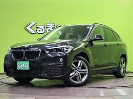 BMW X1 sドライブ 18i Mスポーツ 純正ナビ Bカメラ 革巻ステア