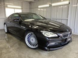 BMWアルピナ B6クーペ ビターボ ディーラー車 ワンオーナー
