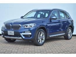 BMW X3 xドライブ20d xライン ディーゼルターボ 4WD 正規認定駐車 レザー 本木目 ACC