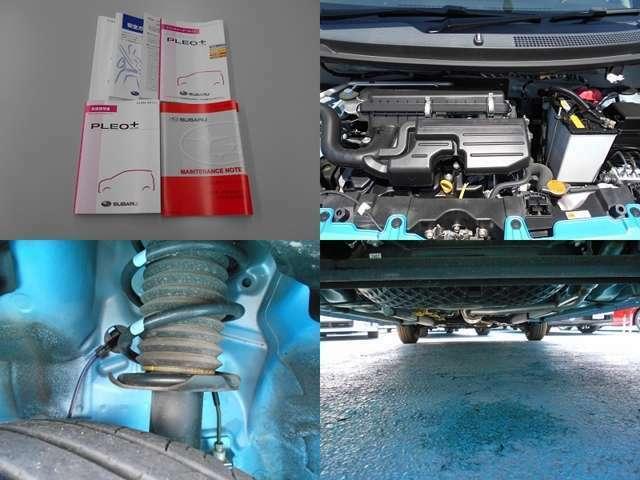 新車整備手帳、取扱説明書等もしっかり残っています!気になるエンジンルームや足回り、下回りの錆や腐りも少なく良好な状態です!当社にて車検時には下回りは洗浄&錆止め塗装を施工してお届けいたします!