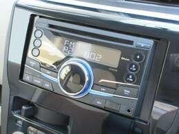 CDチューナー音楽を聴きながら楽しくドライブ