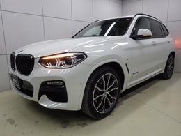 BMW X3 xドライブ20d Mスポーツ ディーゼルターボ 4WD デビューパッケージ 正規認定中古車