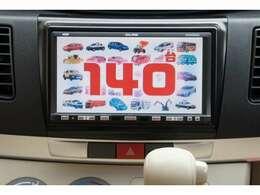 DVD再生・CD・FMAMラジオも聴けます・ETC車載器付