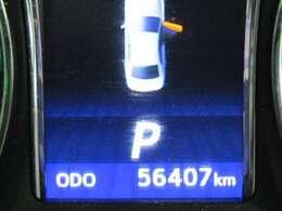 走行距離はおよそ56,000kmです。