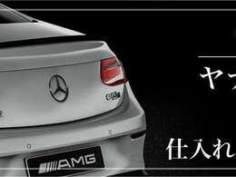 外装色は人気のオブシディアンブラックにブラックレザーシートの組み合わせ!! AMGラインならではのAMGスタイリングフロントスポイラー・サイド&リアスカート・Benzロゴ付ブレーキキャリパー・