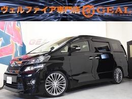 トヨタ ヴェルファイア 2.4 Z ゴールデンアイズ フルエアロ 20AW車高調 アルパイン9型ナビ