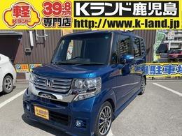 ホンダ N-BOX 660 カスタムG ターボパッケージ ワンオーナー・Sキー・ナビ・TV・AW・取説