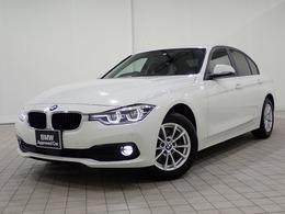 BMW 3シリーズ 320d 認定中古車 一年間走行距離無制限保証