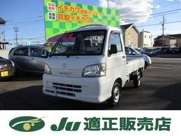 ダイハツ ハイゼットトラック 660 エアコン・パワステスペシャル 3方開 軽トラック