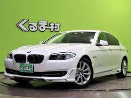 BMW 5シリーズ 528i フルセグHDDナビ 黒革シートヒーター