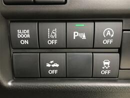 【主要装備】様々な機能でドライブをサポートします!