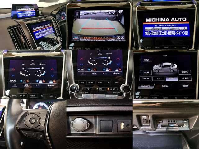 デュアルモニターの先進 オーディオ回り ナビ画面を見ながらシステムを操作など 良く考えられたインターフェイスですね フルセグTV DVD CD録音 Bluetooth などメディ対応も充実