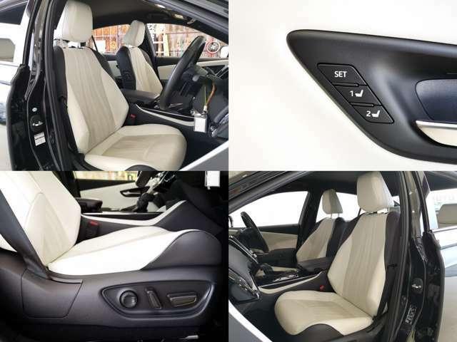 メーカーオプション レザーシートパッケージ装着車 シートヒーター&冷風ベンチレーター付き メモリー機能も便利ですね夫婦で カップルで運転交代するときにボタン一つでお好みポジションをセットできます
