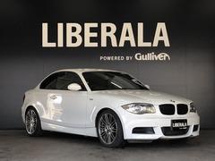 BMW 1シリーズクーペ の中古車 135i 群馬県前橋市 69.8万円