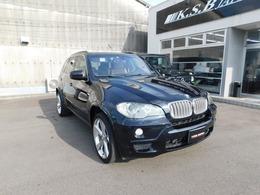 BMW X5 xドライブ 48i Mスポーツパッケージ 4WD ベージュ革 サンルーフ ナビ/Bカメラ