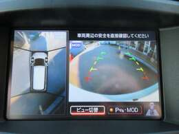 メーカーHDDナビ付き♪ アラウンドビューカメラ付きで、車両を上空から確認できるシステムとなります♪ 死角もなく安心ですね♪