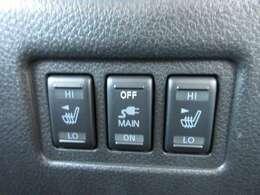運転席、助手席シートヒーター機能付き♪ 冬場の冷たいシートもこれで安心ですね♪ 上級グレードのみ装着されております♪ 純正オプション100W電源搭載♪