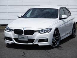 BMW 3シリーズ 320d Mスポーツ エディション シャドー 禁煙ワンオーナー ACC ブラックレザー 19AW
