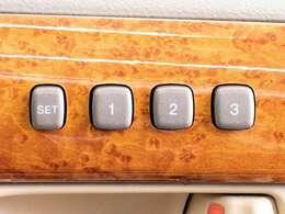 シートポジションを記録しておけるシートメモリー機能付き!
