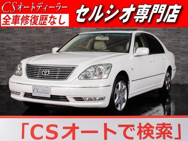 ご予約の上、午前11:00迄のご来店でオプション3万円割引クーポンプレゼント!車両問い合わせコード「2017501」