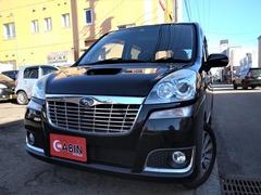 スバル ステラ の中古車 660 リベスタ S 4WD 北海道札幌市西区 29.8万円