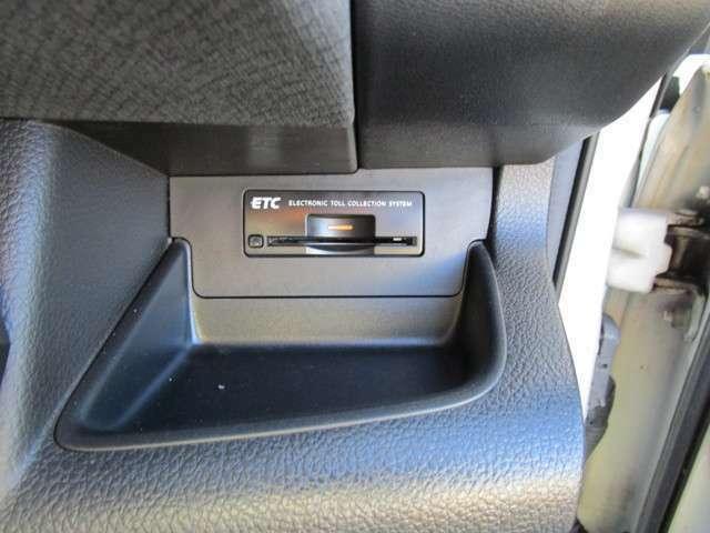 ETC!最近では必須となっておりますETC付き。高速道路使用時スムーズにETCレーンを通り抜けることが可能です。