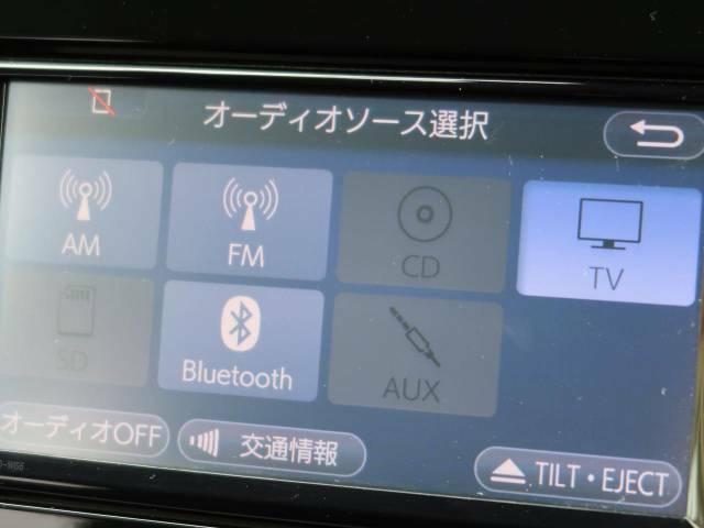★ナビソース画面です♪★ドライブには欠かせない必須アイテム【Bluetooth】接続が可能です。