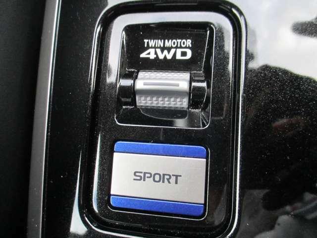 4WDの切り替えはこちらから操作可能です!