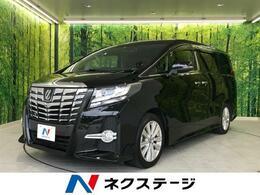 トヨタ アルファード 2.5 S Aパッケージ アルパイン11型ナビ&12.8型フリップダウン