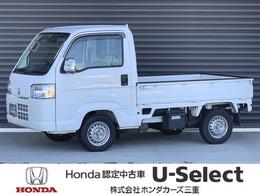 ホンダ アクティトラック 660 SDX 4WD CDデッキ キーレス パワーウインドウ