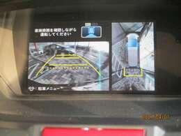 フロント、サイド、リア、全方位カメラも装備しておりますので、車庫入れも安心ですね。