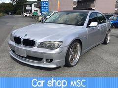 BMW 7シリーズ の中古車 750i 山口県山口市 60.0万円