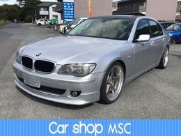 BMW 7シリーズ 750i HDDナビ サンルーフ 社外アルミ ETC HID