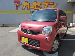 日産 モコ 660 X