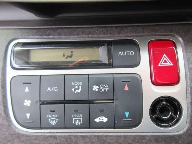 オートエアコンです!自動で温度を調節します!