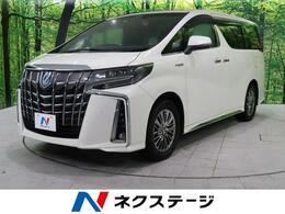 トヨタ アルファード ハイブリッド 2.5 エグゼクティブ ラウンジ S 4WD 現