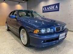 BMWアルピナ B10 の中古車 リムジン 神奈川県横浜市都筑区 386.0万円