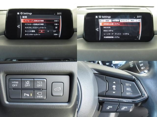 安心の安全装備があなたの運転をサポート!