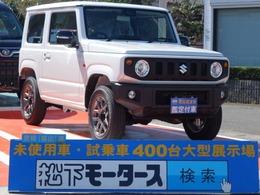 スズキ ジムニー 660 XC 4WD プッシュボタンスタート 届出済未使用車