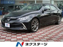 トヨタ マークX 2.5 250RDS 黒合皮 プリクラッシュ レーダークルーズ